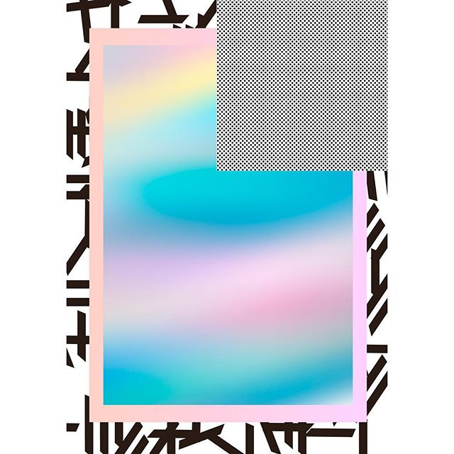 HOLOMIRROR . . . The reflection is only a creation of your mind #design #modern #graphicdesign #inspiration #colors #holographic #geometric #minimal #minimalist #shapes #palette #me