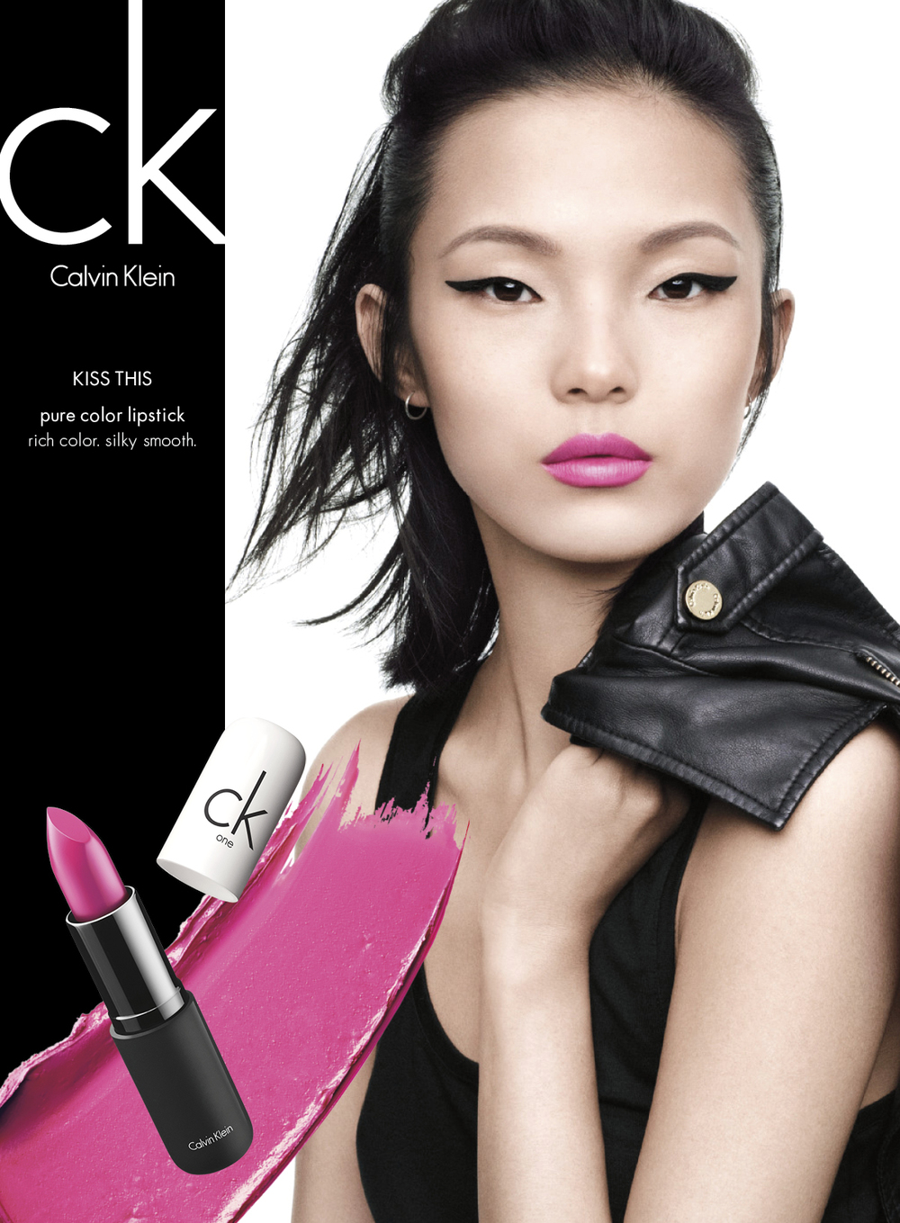 CK COLOR SINGLE PAGE 8%22X10.875%22_CHINA PURE COLOR LIPSTICK.jpg