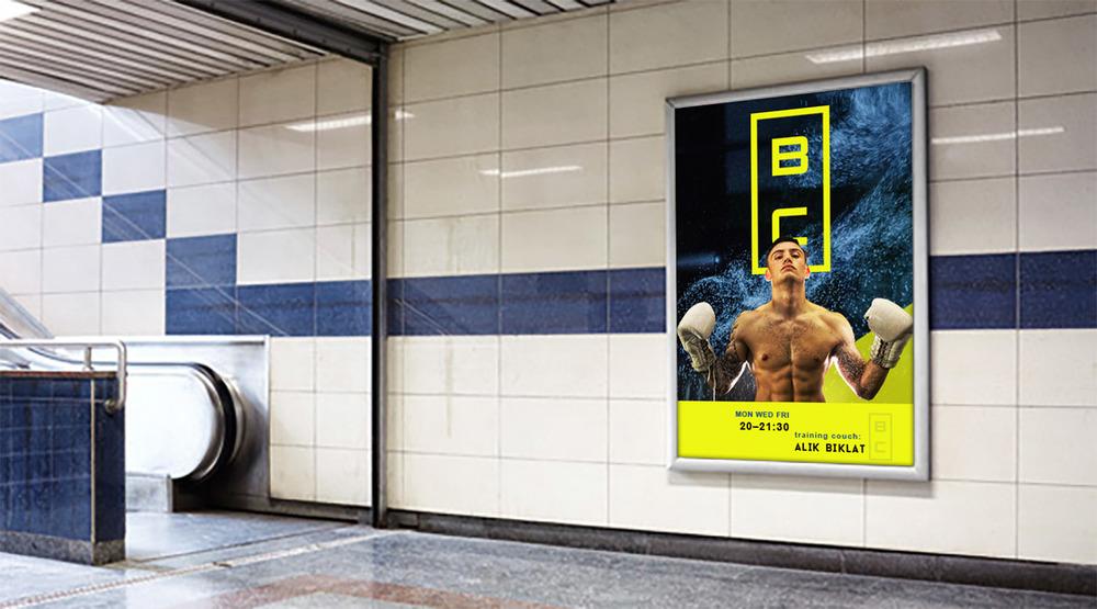 Boxing Club subway poster. print Advertising campaign
