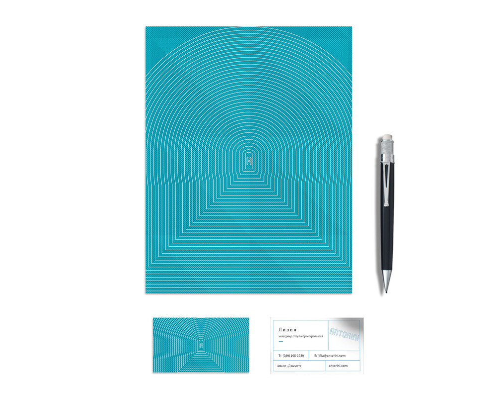 Branding stationary for small business