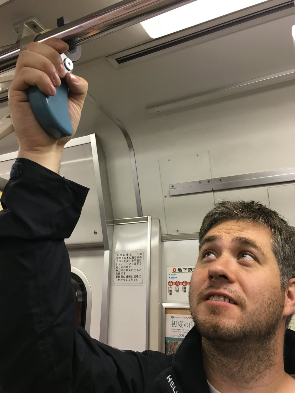 Working Prototype in Tokyo subway system