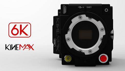 6k-kinemax-2-600x340-copy.jpg