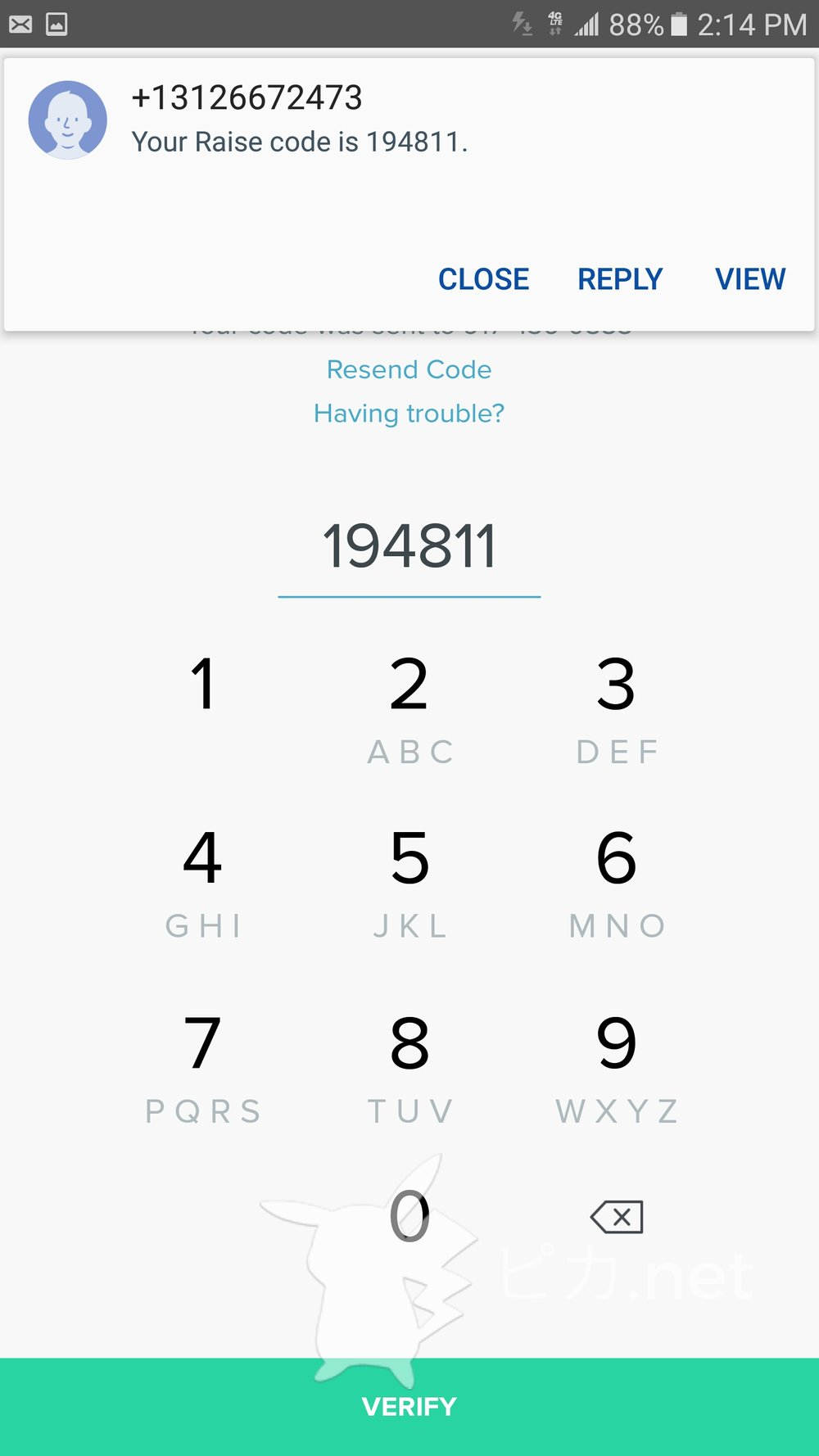 16.12.25 - Phone Number Verify