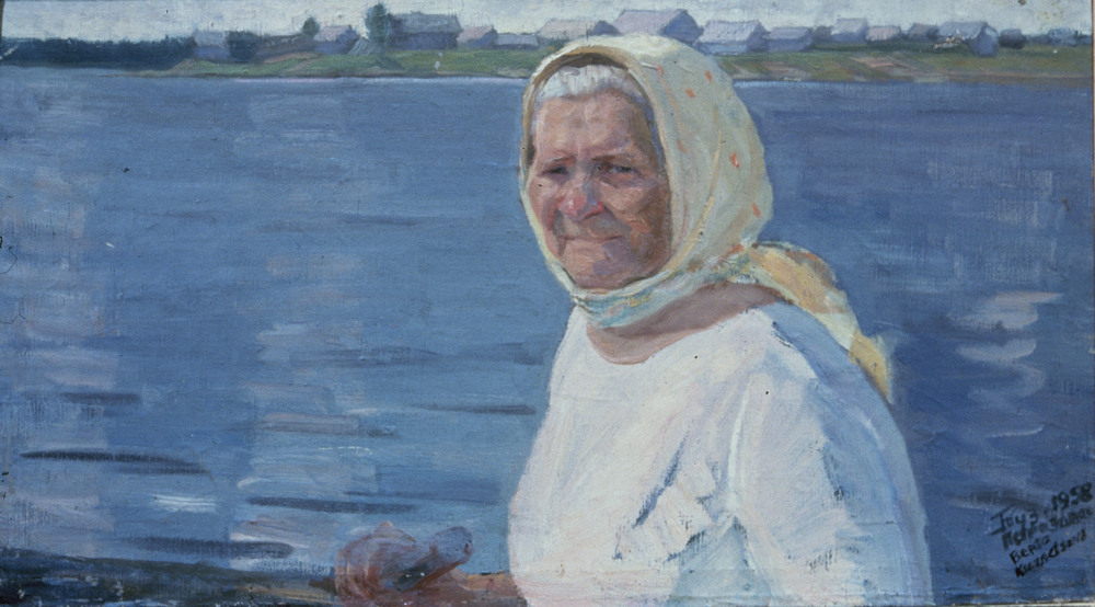 Fisher Woman
