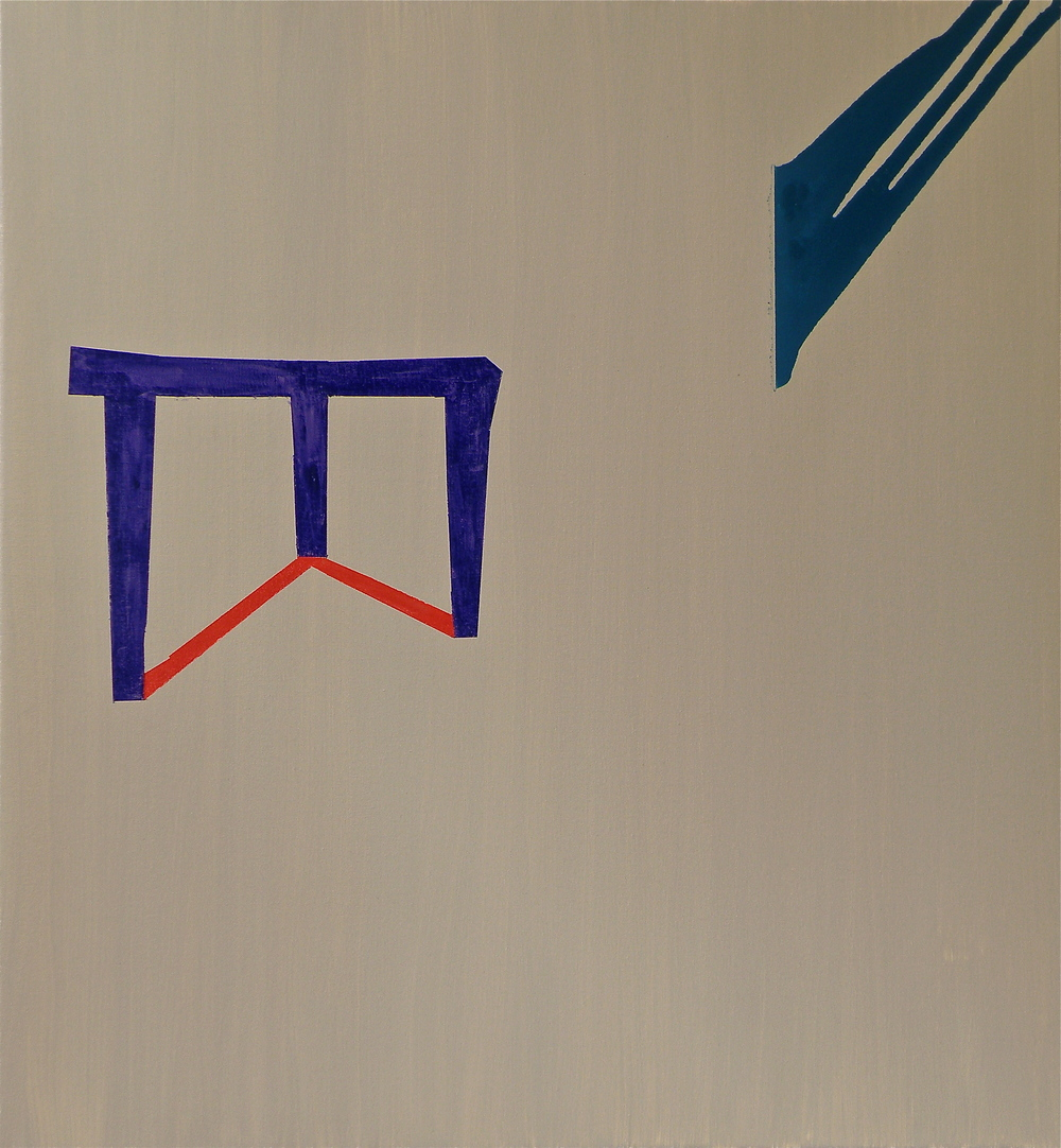 Stefano Loria, Ti ricordi di me, cm 60 x 55, olio e pastello su tela, 2007