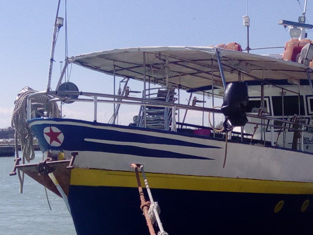 HMS Kranepool!