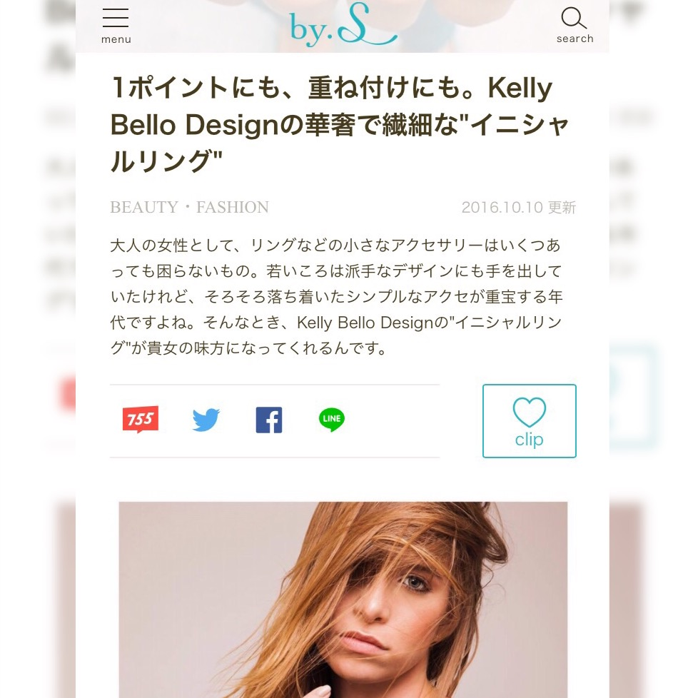 By.S_OctoberPress_Japan_KellyBelloDesign.JPG
