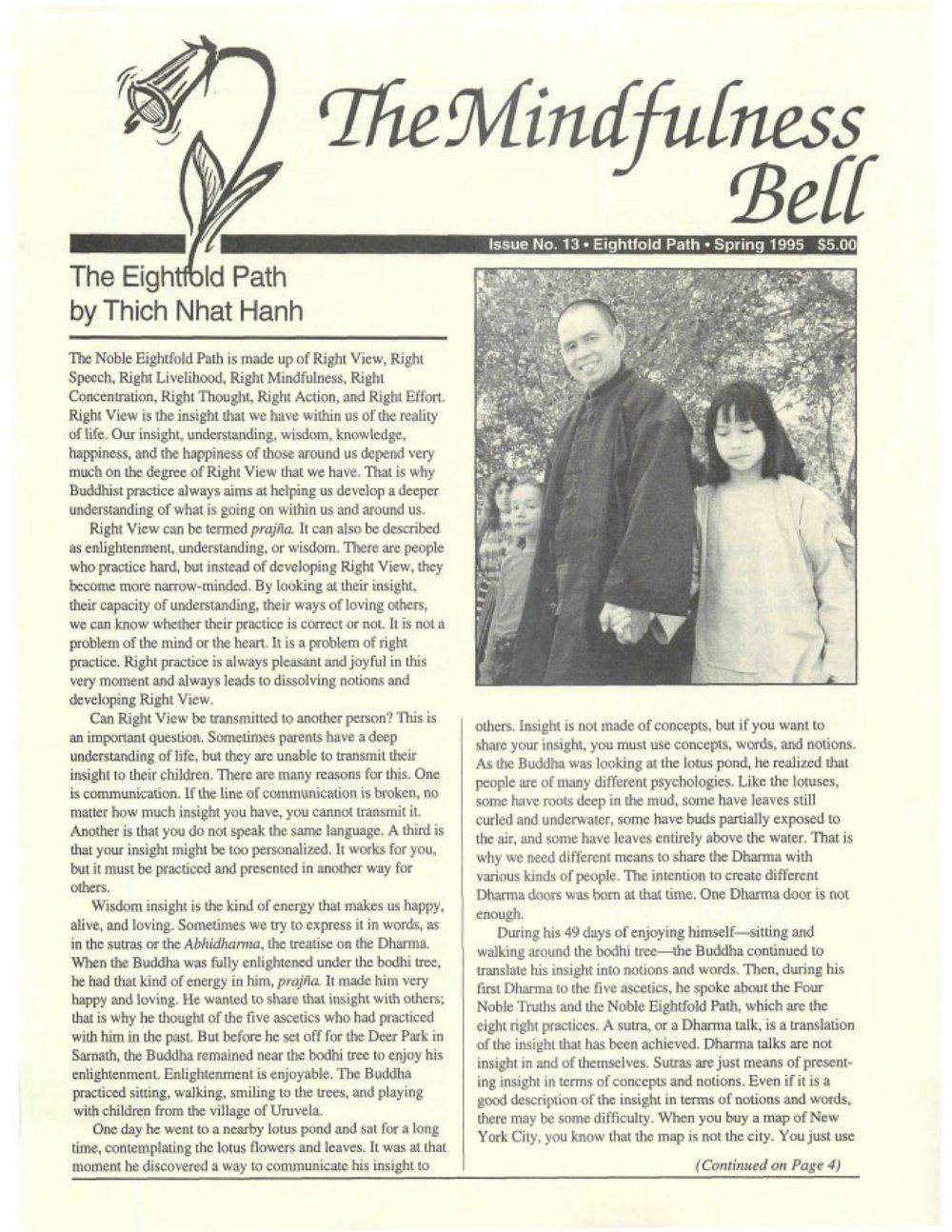 #13 1995 Spring