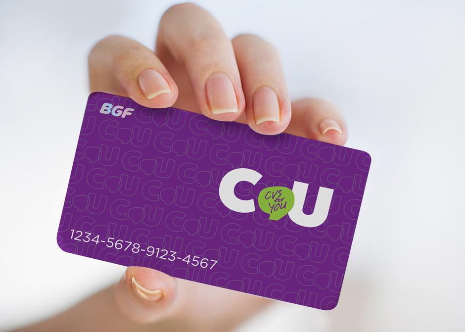 CU-04.jpg