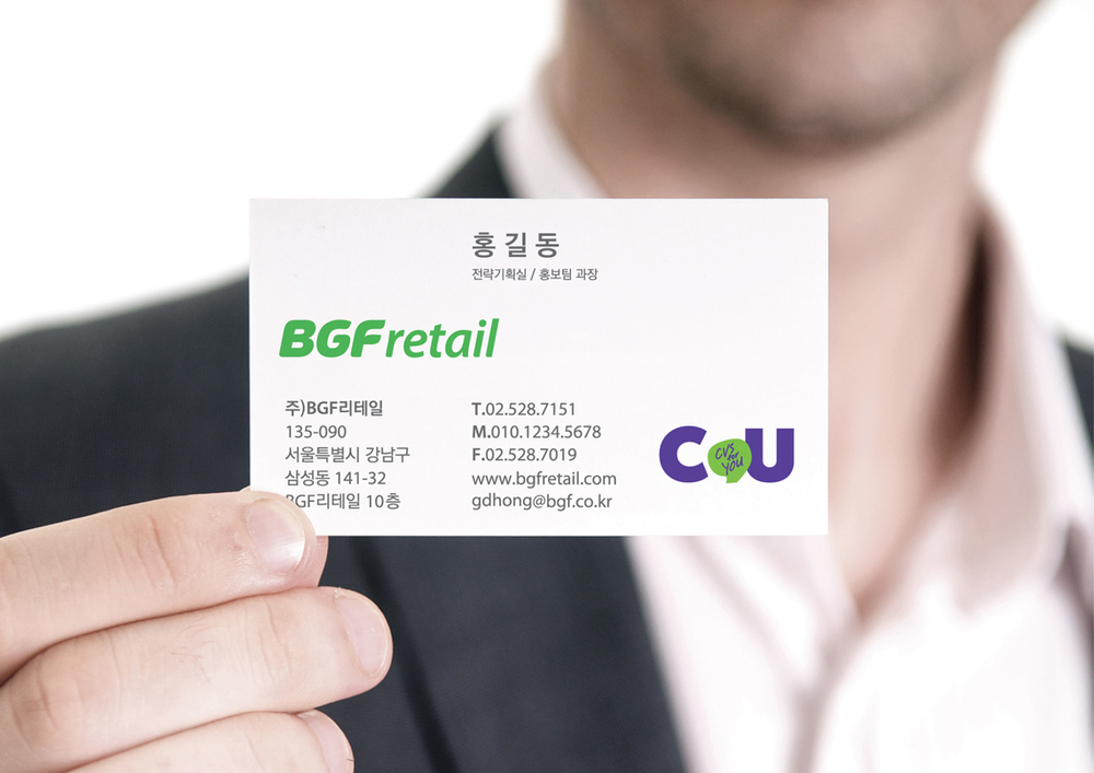 BGF-04.jpg