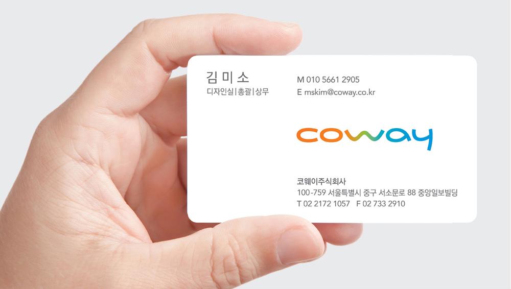 coway-04.jpg