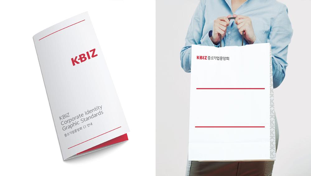kbiz-09.jpg
