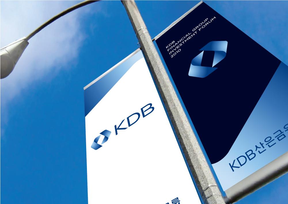 kdb-13.jpg