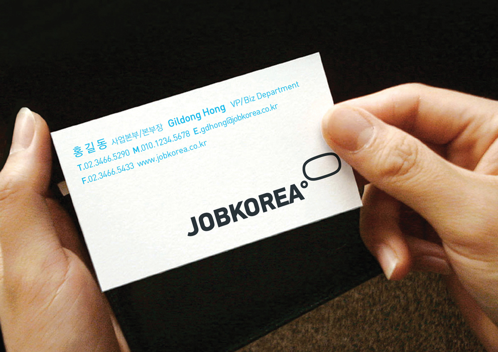 JobK-04-1.jpg