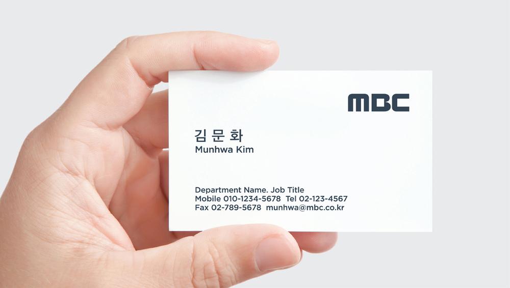 mbc-04.jpg