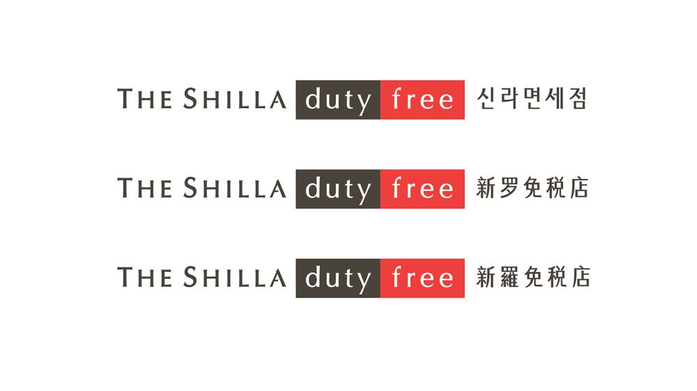 shilla-05.jpg