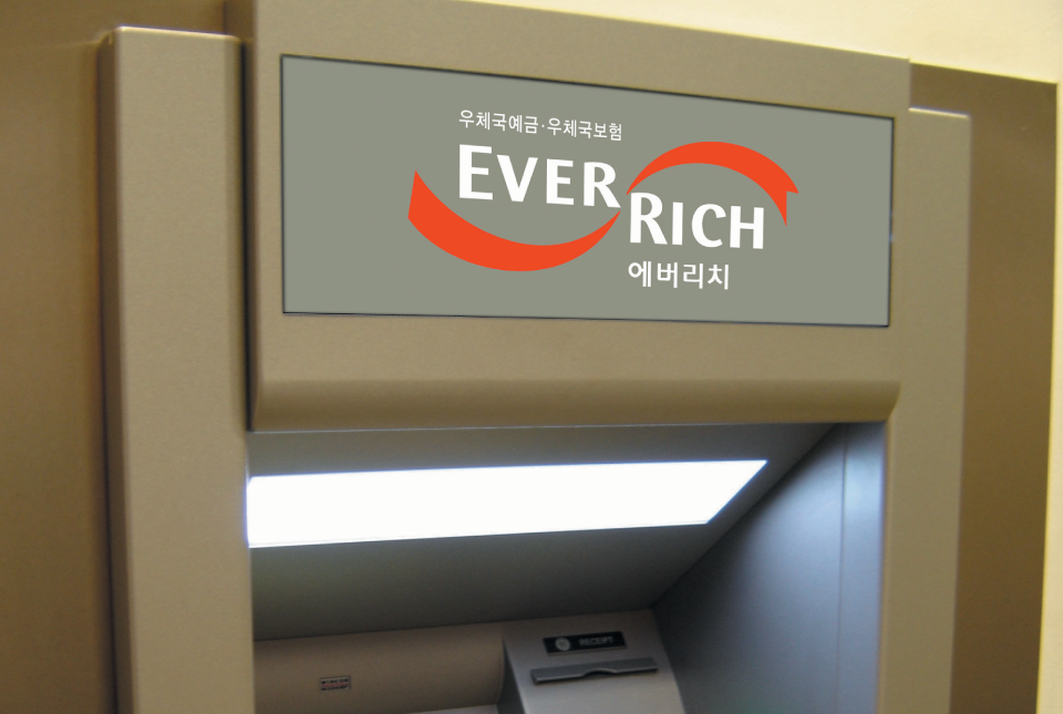 everich_06.png