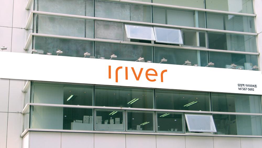 iriver_06.png