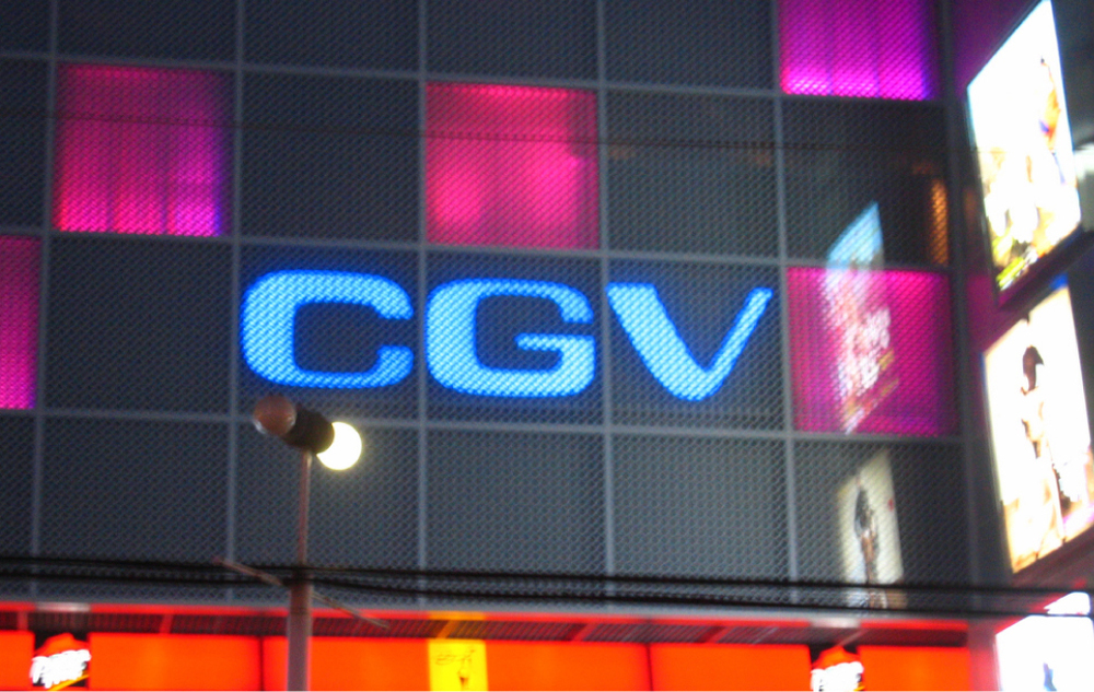 cgv04.jpg