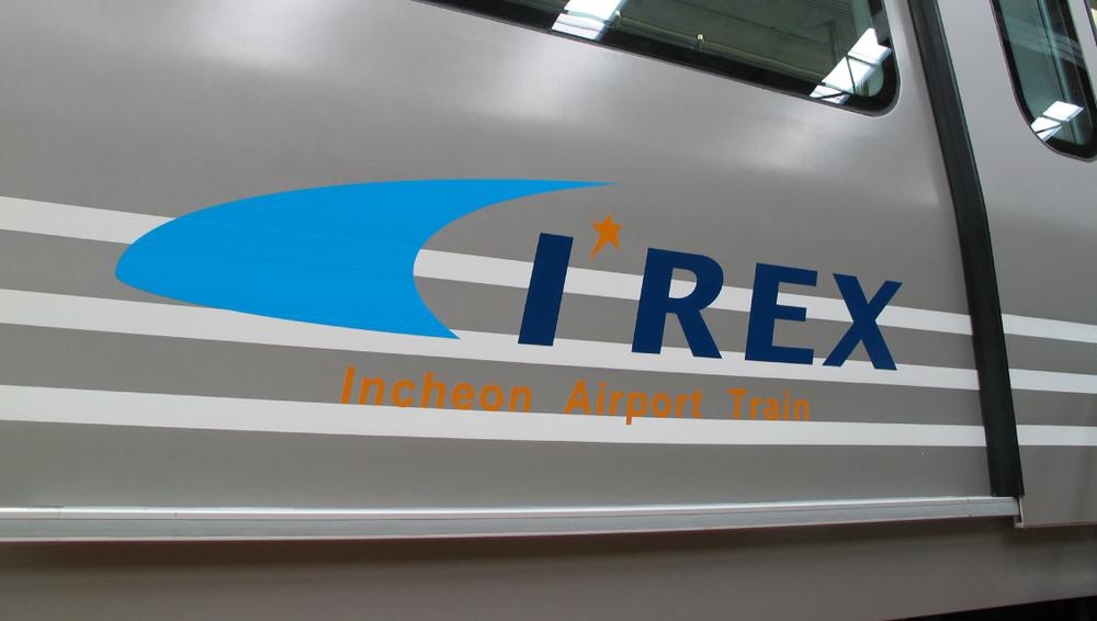 irex_03.jpg