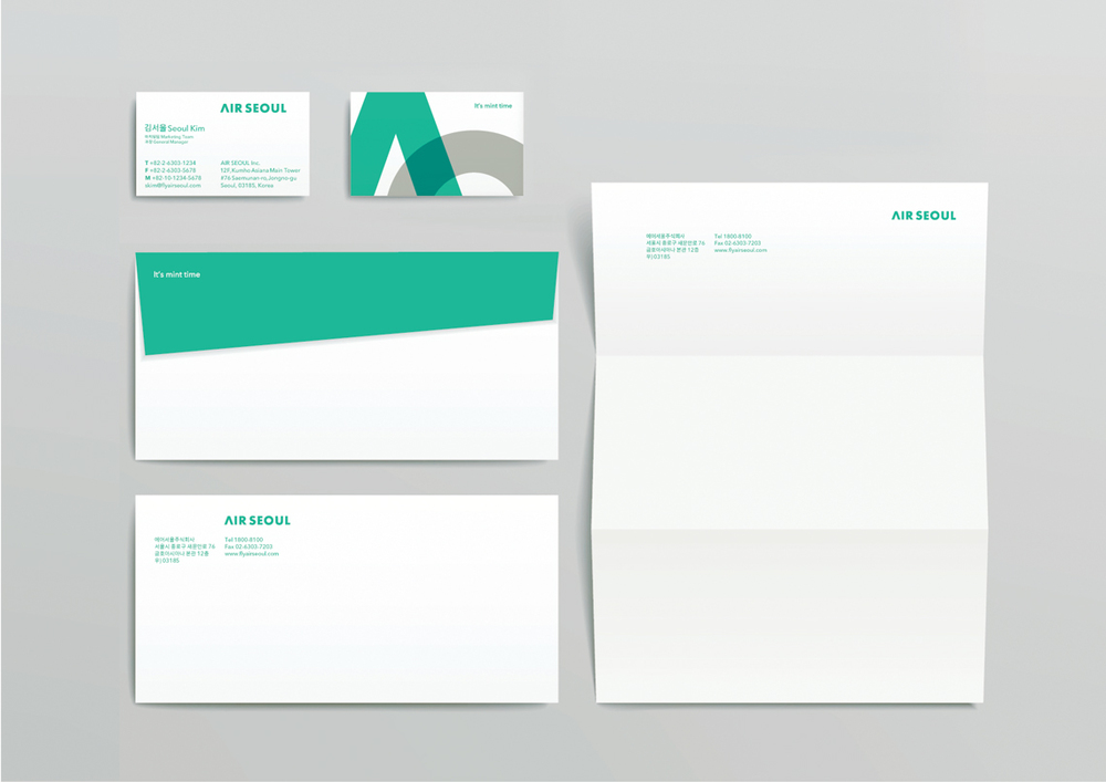 AIR SEOUL STATIONERY