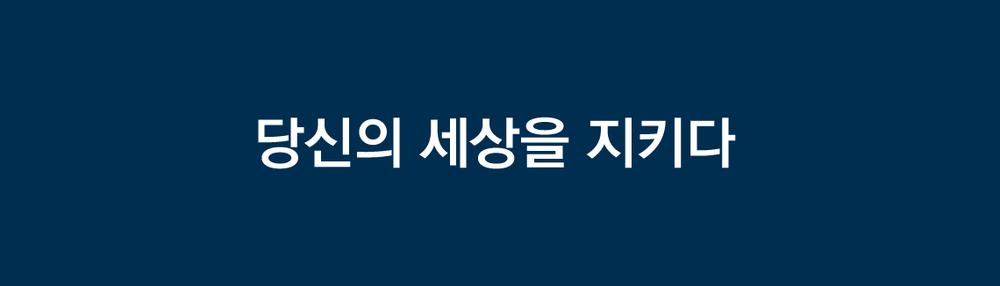 Gateman Slogan