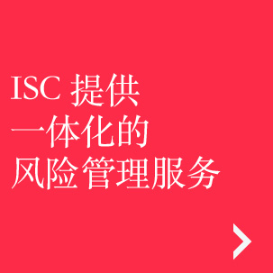 ISC-29.jpg