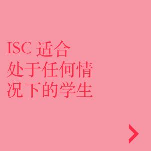 ISC-33.jpg