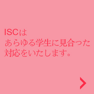 11.ISC-Japanes.jpg