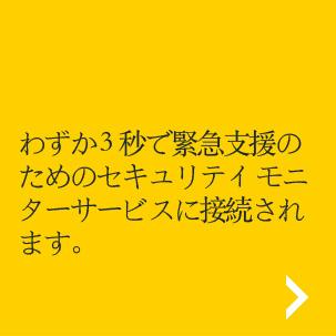 21.ISC-Japanes.jpg