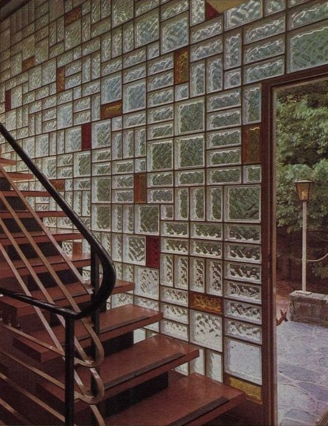 60 ideas and modern designs with bricks renoguide for Glass bricks designs