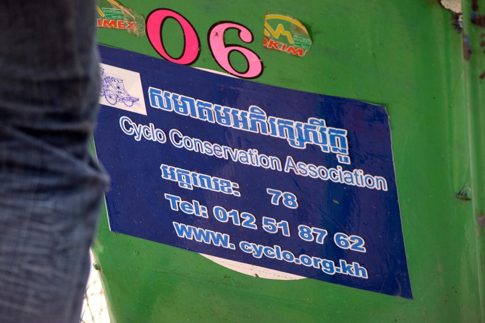 Cyclo info