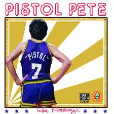 paper pistol p.jpg