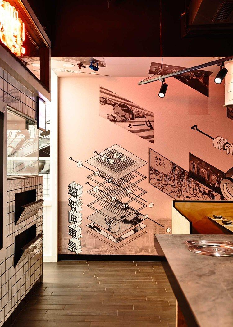Tetsujin-Japanese-Restaurant-viventium-design-zachary-kraemer-7.jpg
