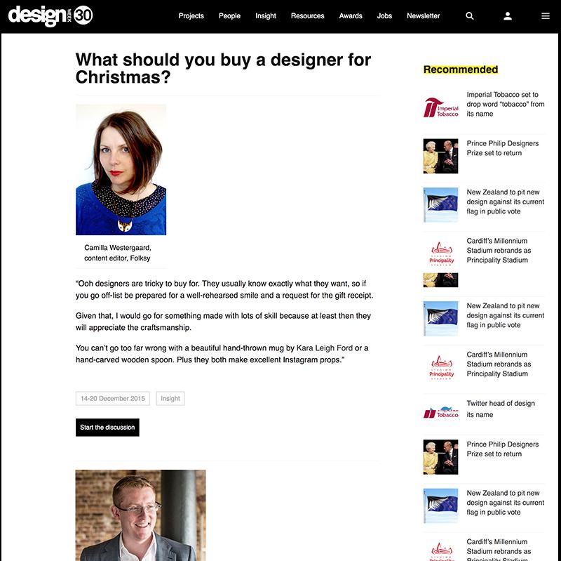 Design Weekly
