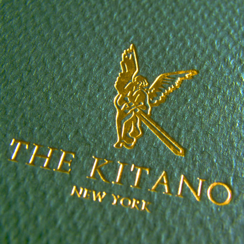 The Kitano NYC  boutique hotel