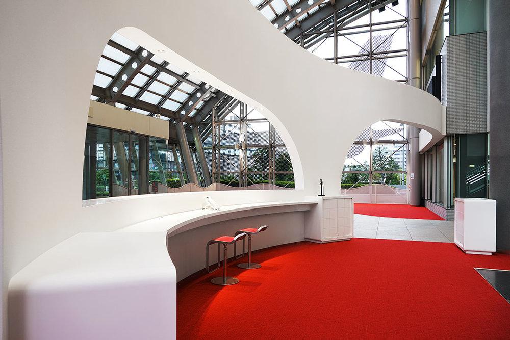 Tokyo Global Gateway Front Desk