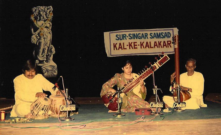 Anupama at Kal-E-Kalakar