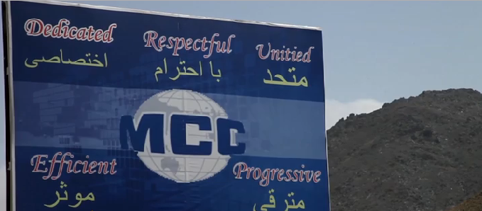MCC sign at Mes Aynak (picture courtesy of Kartemquin Films)