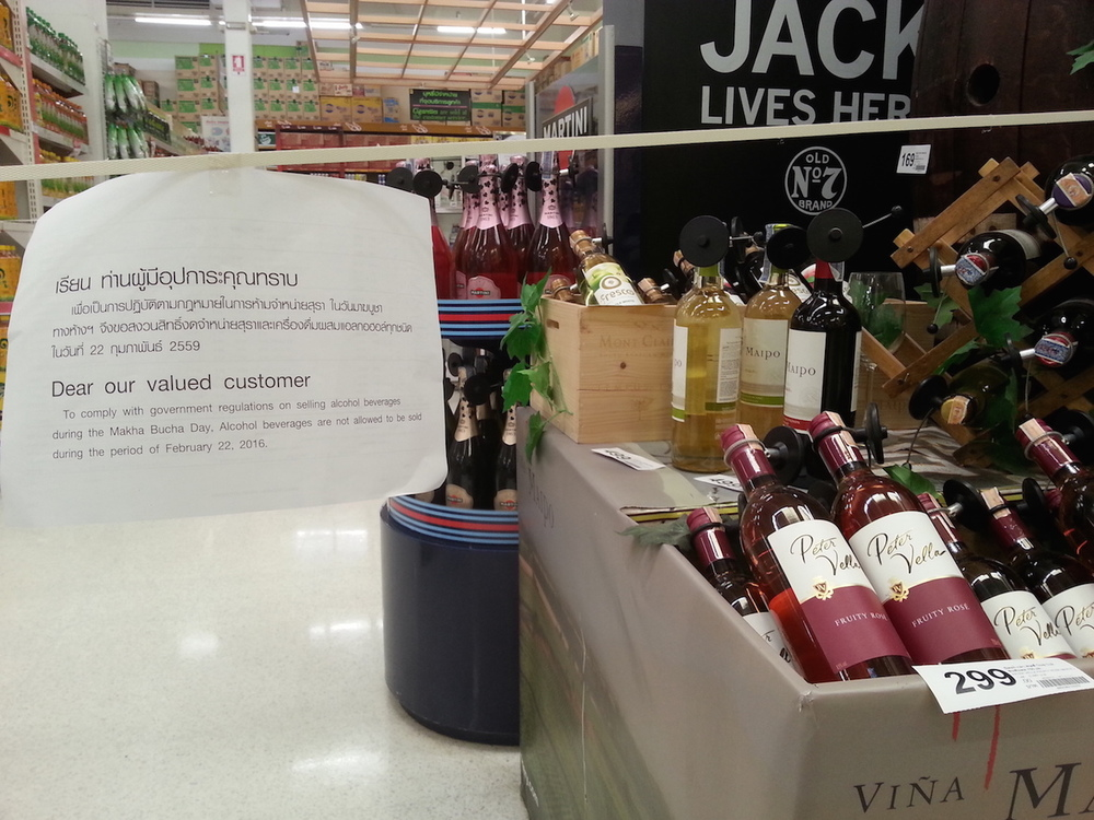 Pic: Dear Our Valued Customer - You won't be drinking wine tonight