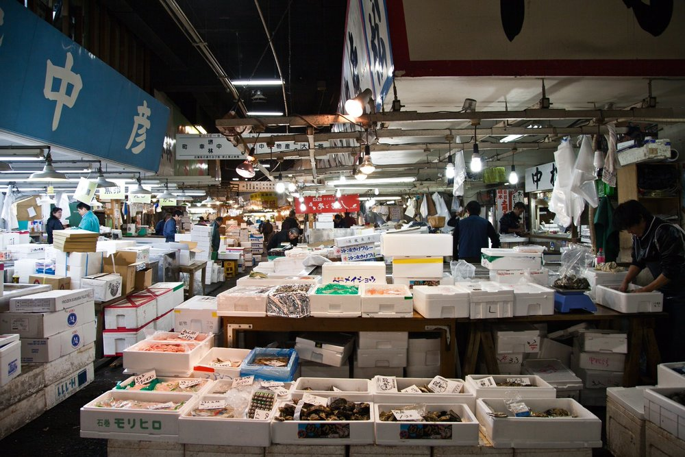 The inner wholesale market handles more than 400 different types of fish and seafood.