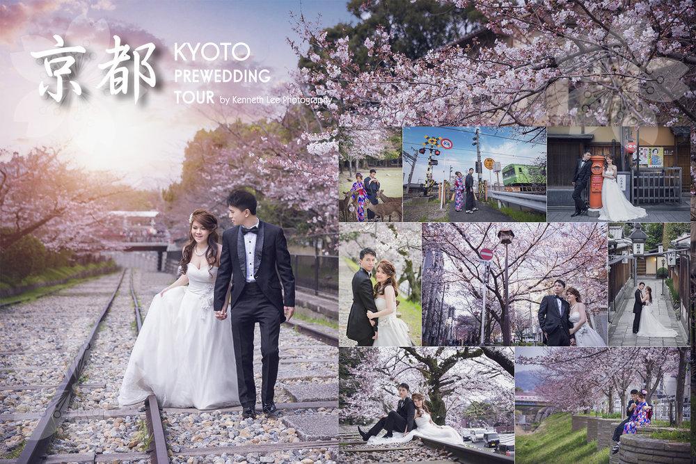 Kyoto_Prewedding_Engagement_Wedding_Photo.jpg