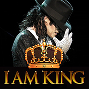 I.AM.KING.jpg