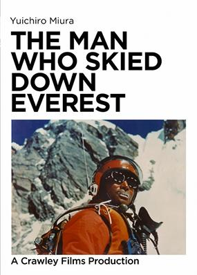 man_who_skied_poster_285.jpg