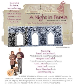 A Night in Persia e-mail (1).jpg