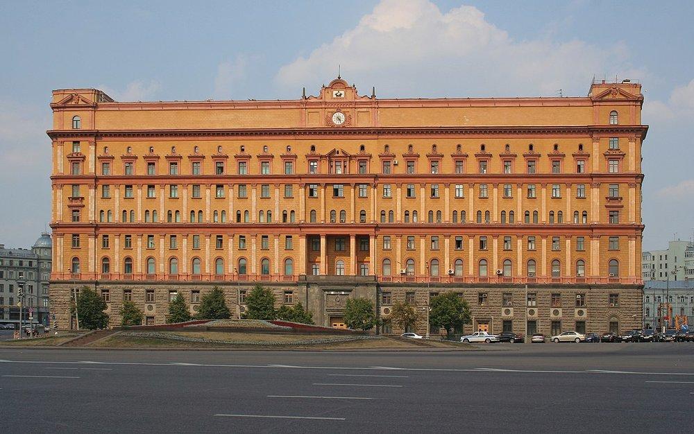 Lubyanka