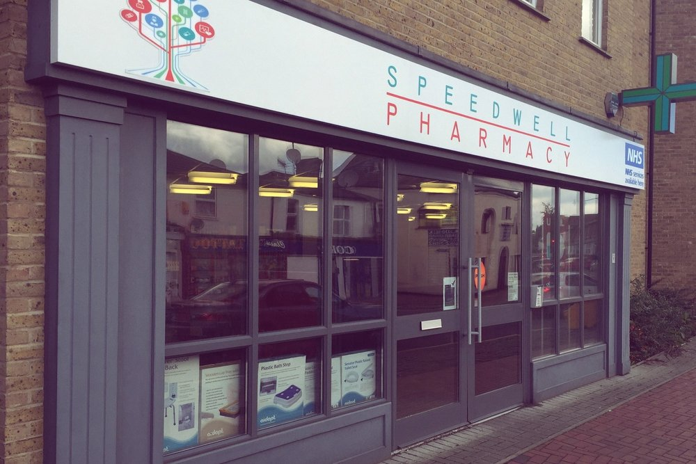 Speedwell_Entrance.jpg