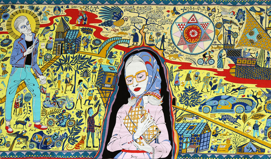 Grayson-Perry-tapestry-Open-File.jpg
