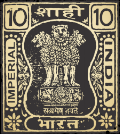 Imperial India 3000.png