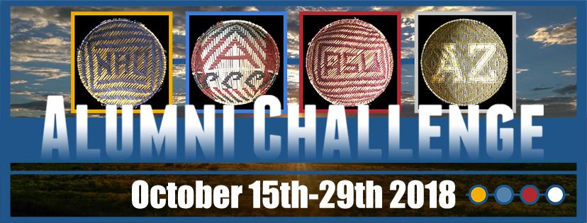 header_2018_alumni challenge.png